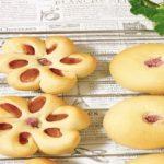 桜型かわいいパン!