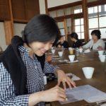 桐林館阿下喜美術室でのアートとフランス料理のコラボ / 名古屋市料理教室アン料理教室