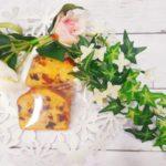 100均 小物 活用して 料理を簡単 綺麗に撮影する方法 / 名古屋市  栄 料理教室 アン料理教室