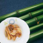 初夏の食材 【普通の生姜と新生姜の違い】