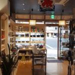 どんな調理器具がいい?私のおすすめ調理器具屋さんとは♡ / 名古屋  個人 栄 高岳 中区 東区 料理教室 アン料理教室