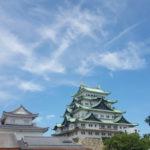 名古屋に住む 私のおすすめ名古屋観光スポット♪