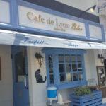 那古野 カフェ カフェ ド リオン 行ってきました!