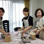 手作り お味噌教室 名古屋